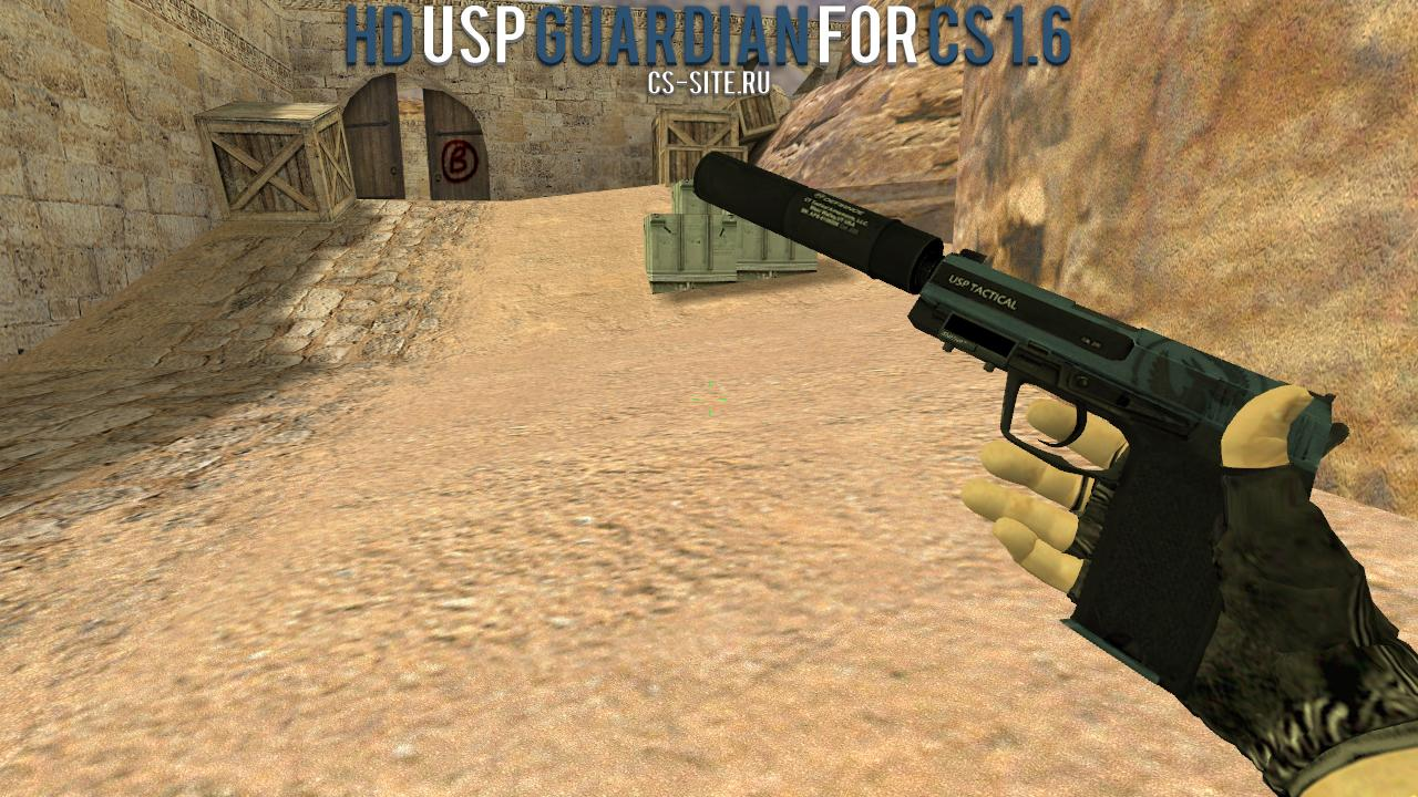 Скачать модель usp для кс 1 6 из кс го команды для cs go на оружие