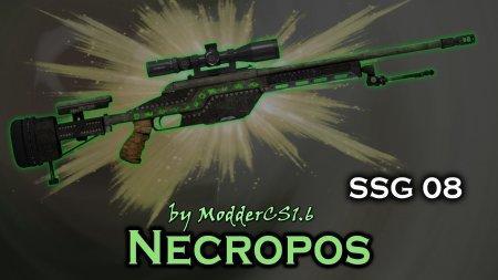 Модель SSG 08 «Necropos» для CS 1.6