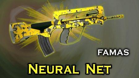 Модель Famas «Нейронная сеть» для CSS