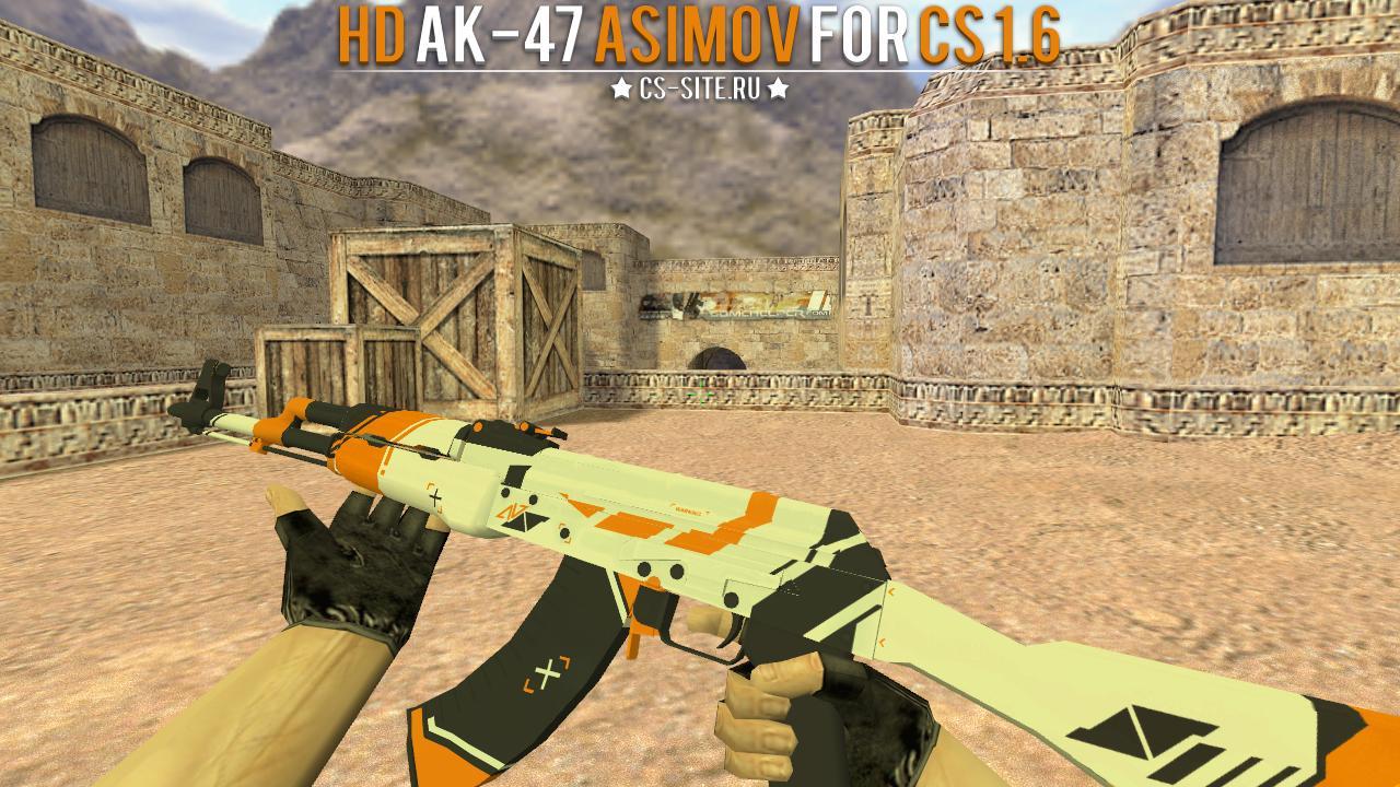1466945600_hd-ak-47-asiimov-for-cs-1.6.jpg