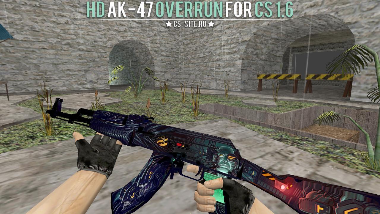 1467102694_hd-ak-47-overrun-for-cs-1.6.jpg