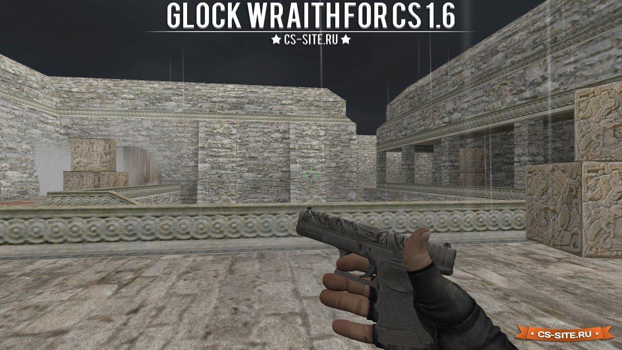 Glock из cs go для cs 1.6