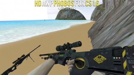 Модель HD AWP «Phobos» с анимацией осмотра для CS 1.6