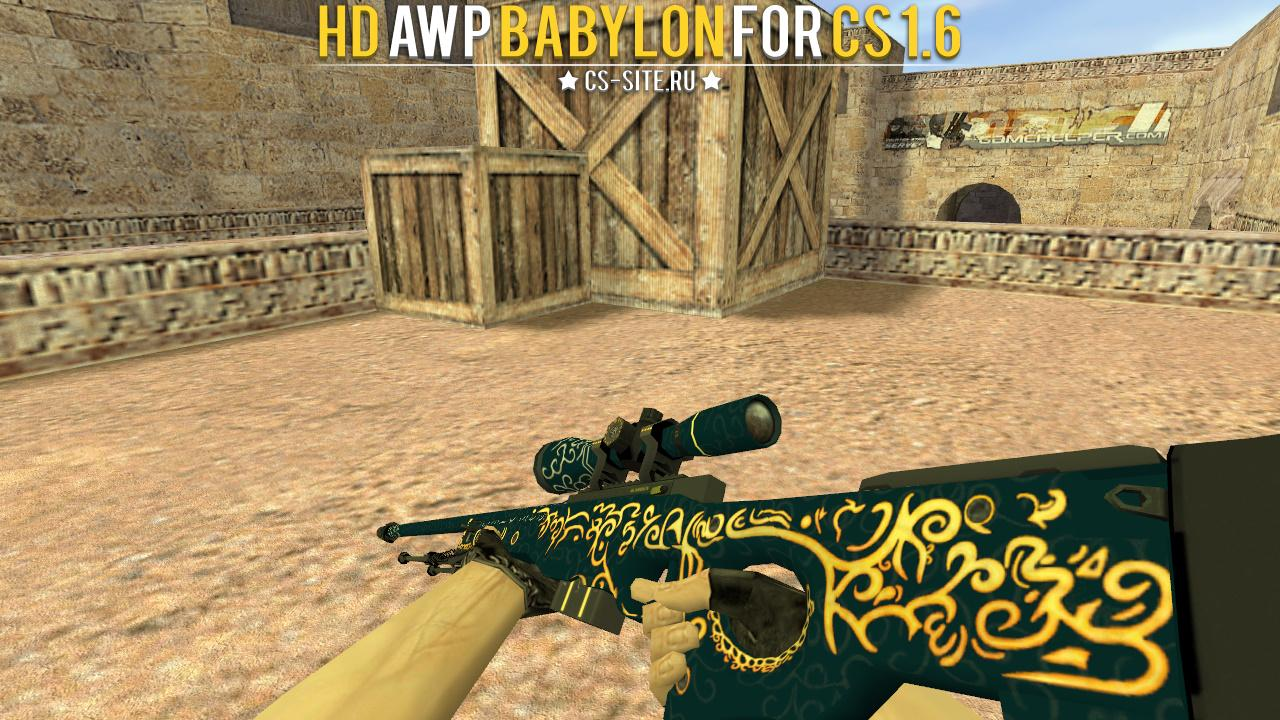 [Imagen: 1467793407_hd-awp-babylon-for-cs-1.6.jpg]