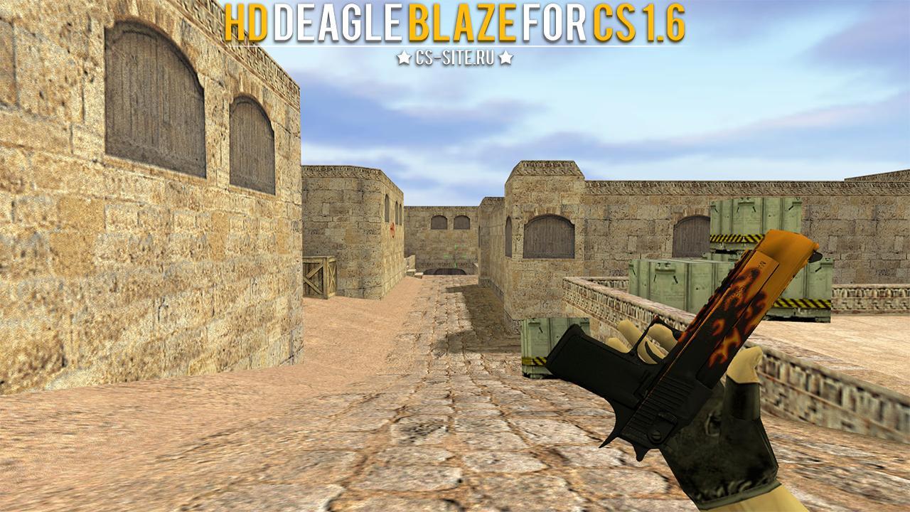 Стандартная модель deagle «blaze» для cs 1. 6.