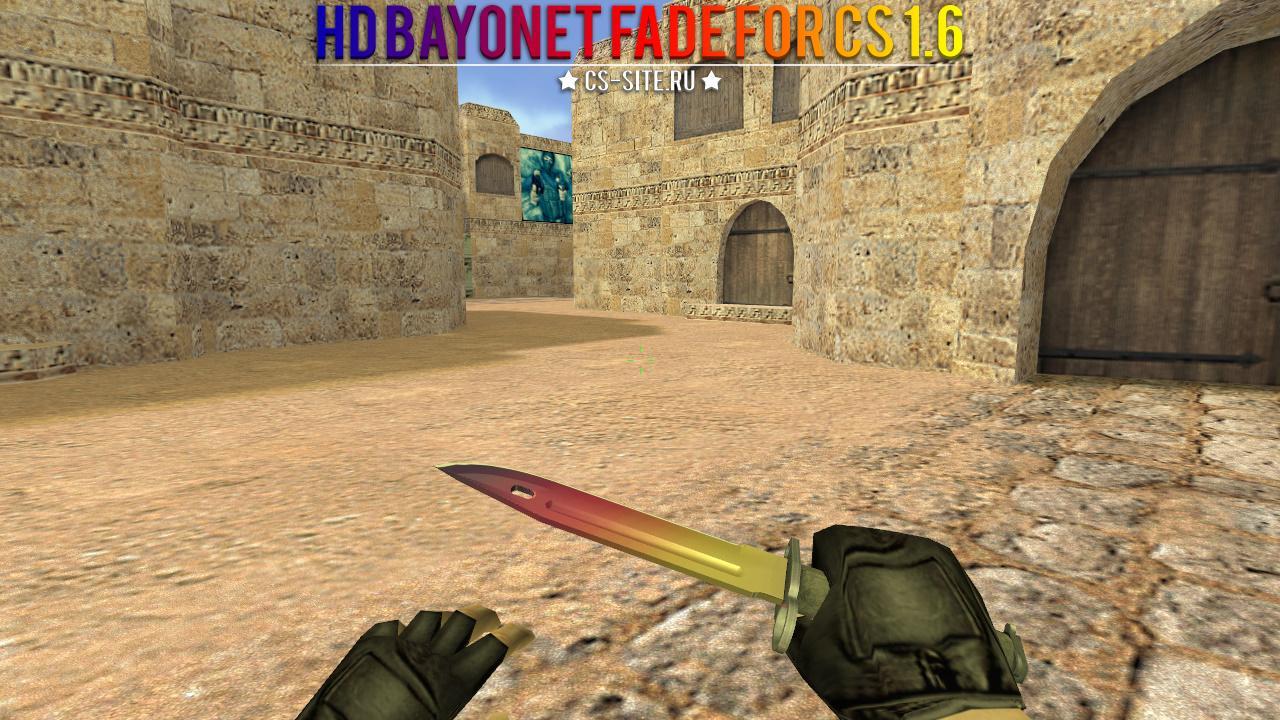 Стандартная модель ножа террористов из cs:go для cs 1. 6.