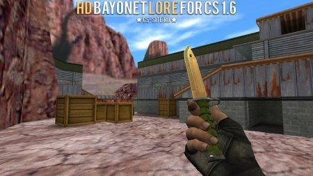 Модель ножа HD «Bayonet | Lore» с анимацией осмотра для CS 1.6