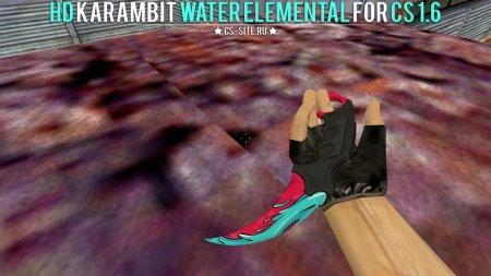 Модель ножа HD «Karambit | Water Elemental» для CS 1.6