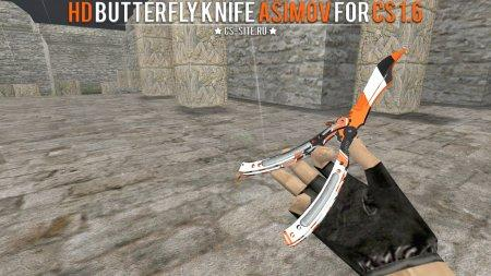 Модель ножа HD «Butterfly Knife | Asimov» для CS 1.6