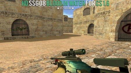 Модель HD SSG 08 «Кровь в воде» с анимацией осмотра для CS 1.6