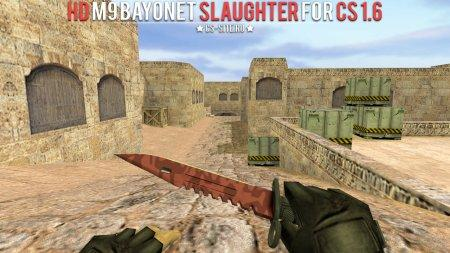 Модель ножа HD «M9 Bayonet | Slaughter» для CS 1.6