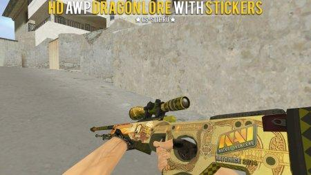 Модель HD AWP «Dragon Lore» с наклейками для CS 1.6