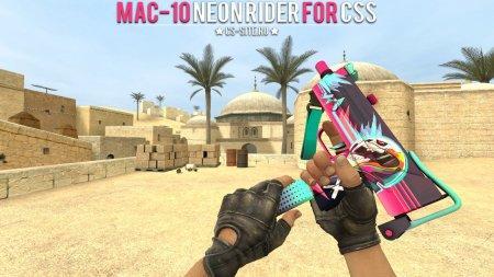 Модель MAC-10 «Neon Rider» для CSS