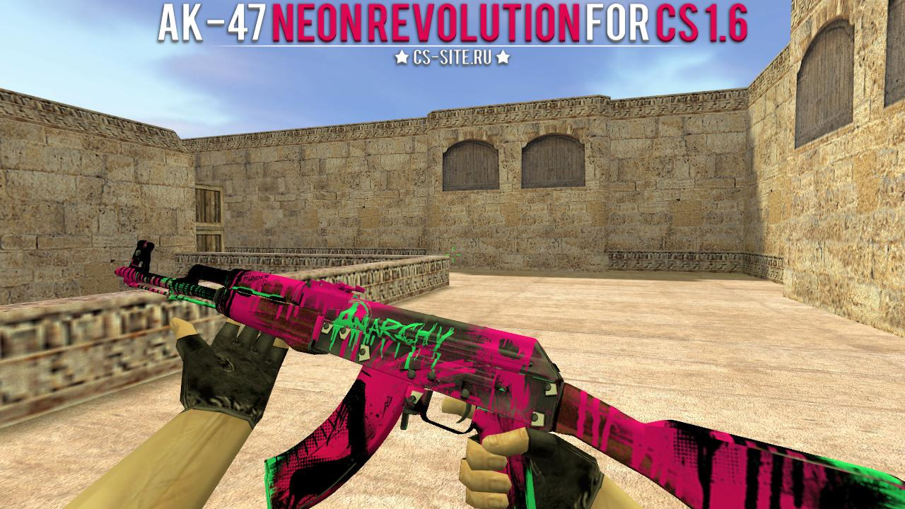Counter strike 1. 6 ak47 fire madness skin (download+install.