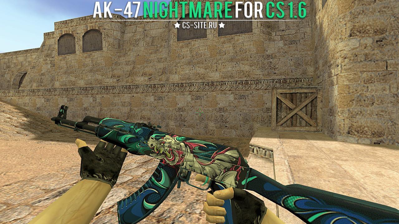 1472115311_ak-47-nightmare-for-cs-1.6.jpg