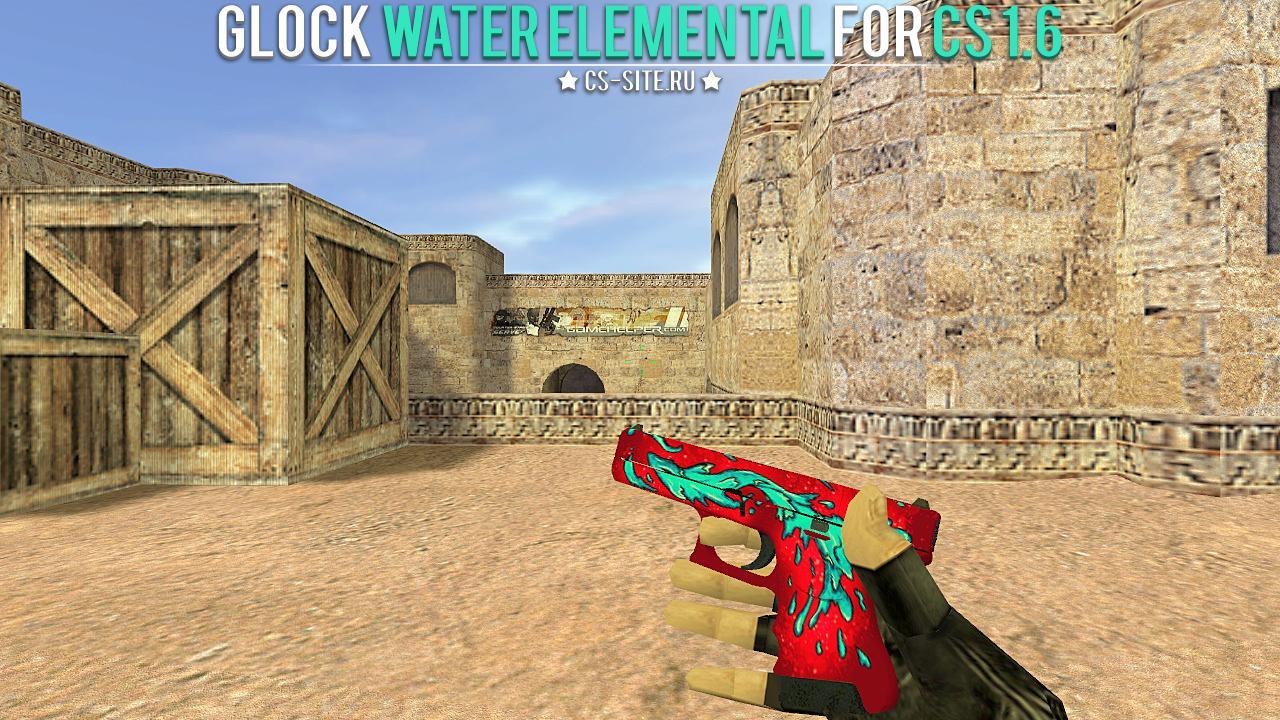 Скин glock-18 liquescent для кс 1. 6 youtube.
