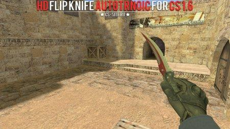 Модель ножа HD «Flip Knife | Autotronic» для CS 1.6