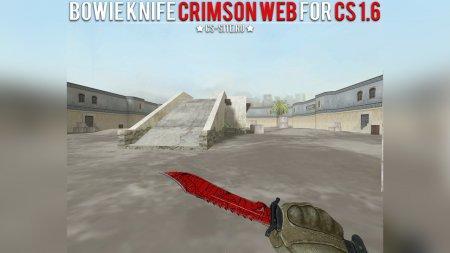Модель ножа Bowie «Crimson Web» для CS 1.6