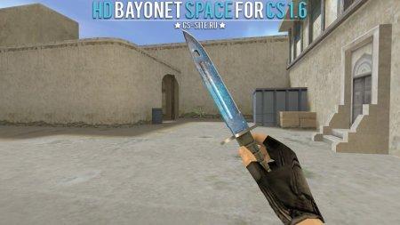 Модель ножа HD «Bayonet | Space» для CS 1.6
