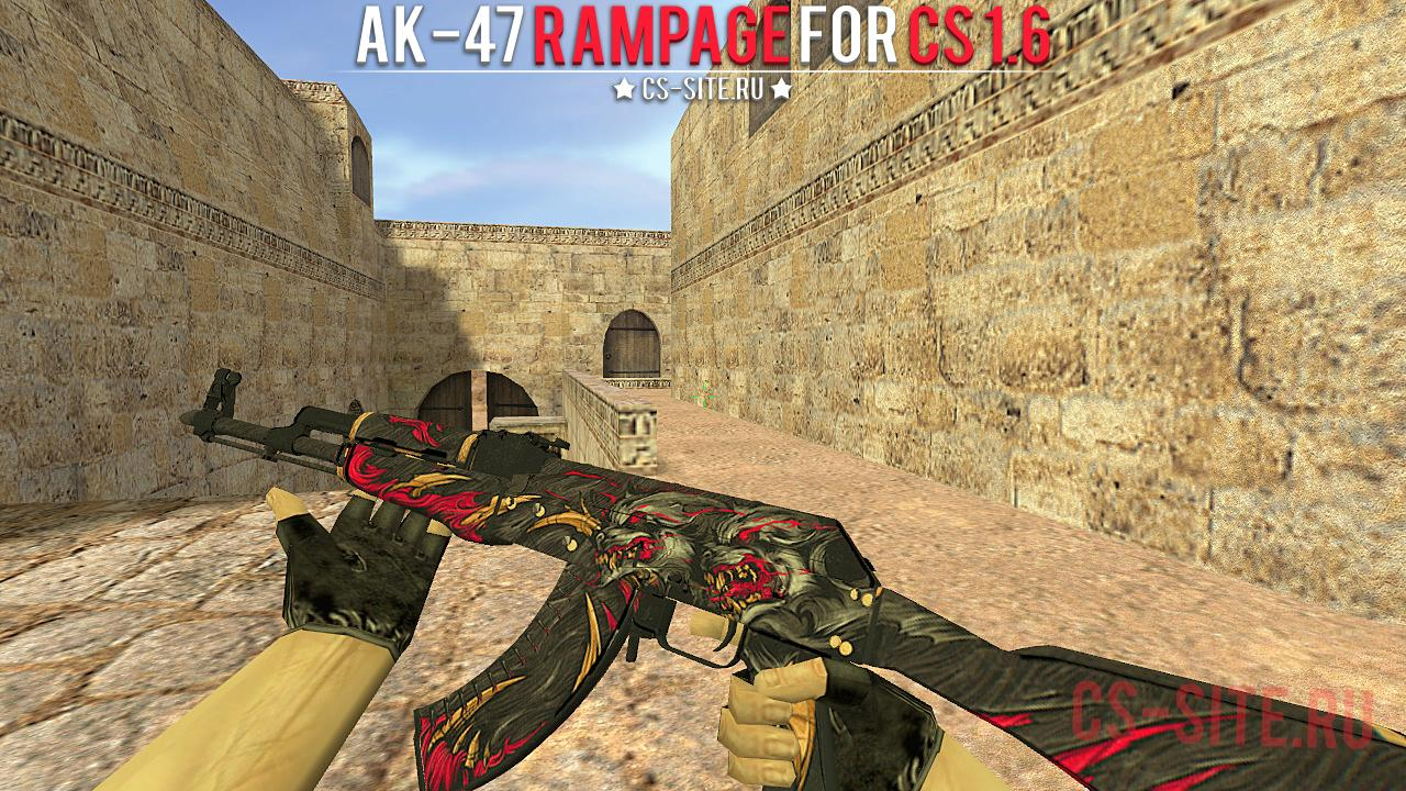 1473435952_ak-47-rampage-for-cs-1.6.jpg