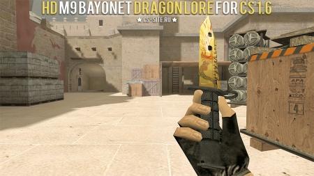 Модель ножа HD «M9 Bayonet | Dragon Lore» для CS 1.6