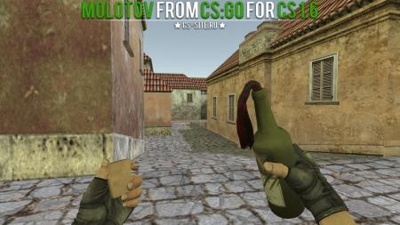 Модель «Коктейль Молотова из CS:GO» для CS 1.6