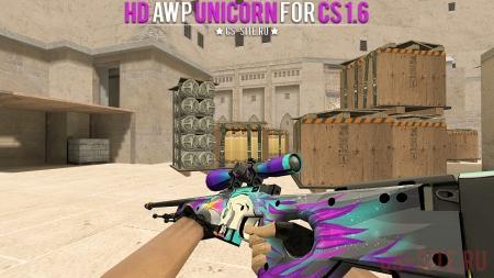 Модель HD AWP «Unicorn» с анимацией осмотра для CS 1.6