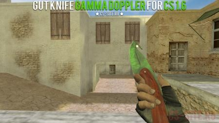 Модель ножа «Gut Knife | Gamma Doppler» для CS 1.6