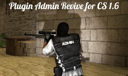 ������ ������������ ������� � Admin Revive� ��� CS 1.6