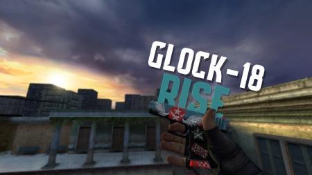 Модель Glock «Rise» для CSS