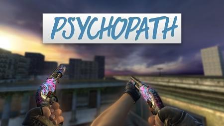 Модель Sawed-Off «Psychopath» для CSS