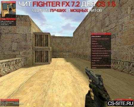 Чит «Fighter FX 7.2» для CS 1.6