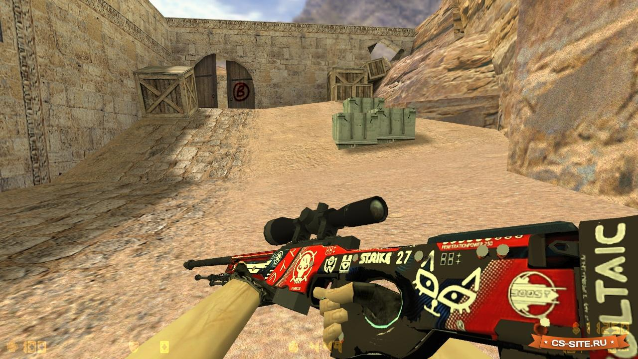 Скины для Cs 1.6 Оружие