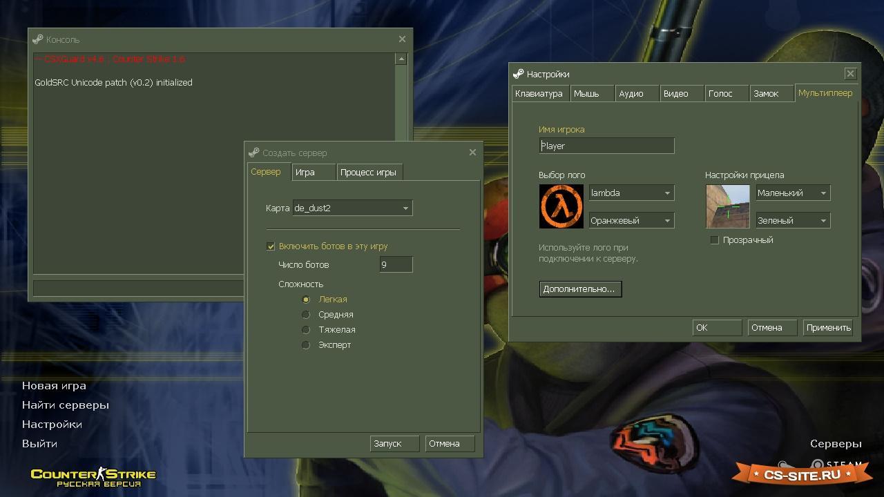 Как сделать админку в cs 1.6 - Counter-Strike 1.6 - Cs-Strikez 44