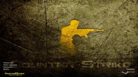 Counter Strike 1.6 Gold Edition