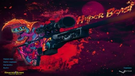 Counter Strike 1.6 Hyper Beast