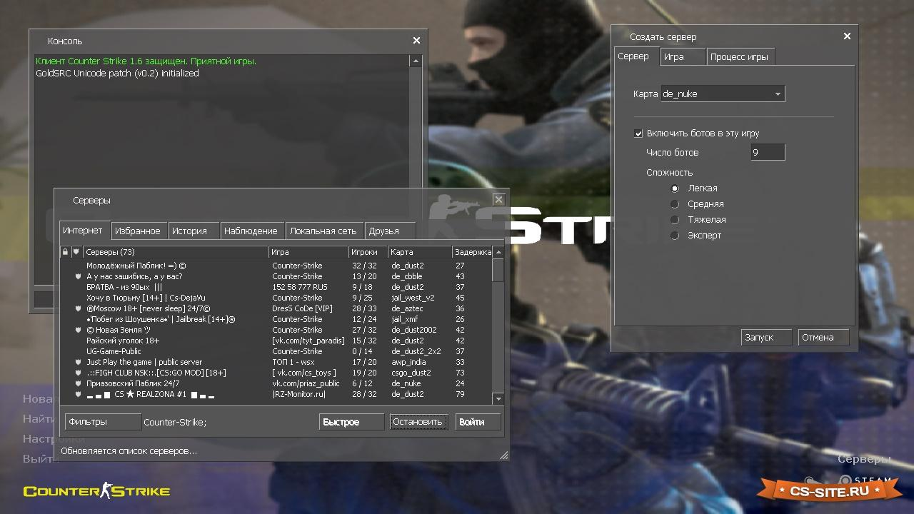 Скачать jailbreak сервер для css v84