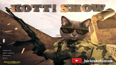 Counter Strike 1.6 от Kott! Show
