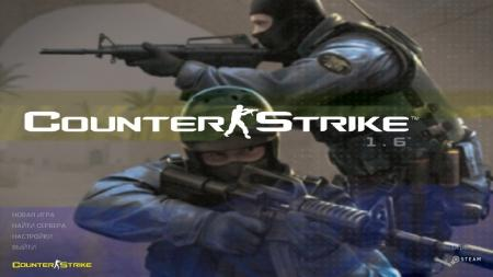 Counter Strike 1.6 Source