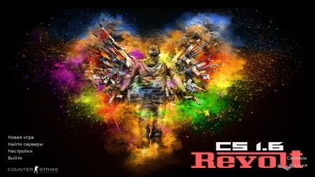 Counter Strike 1.6 Revolt