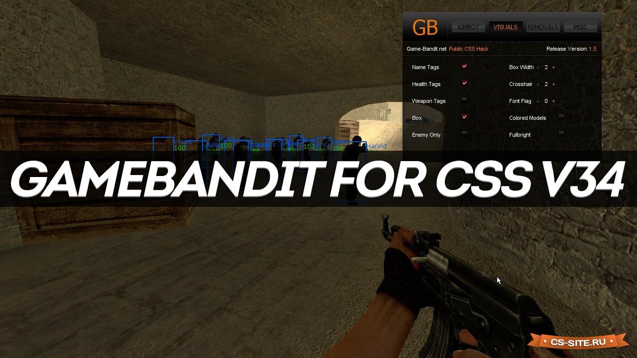 Cs:source скачать бесплатные читы для игр.