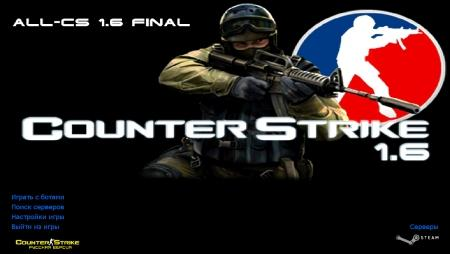 Counter Strike 1.6 Final от All-CS