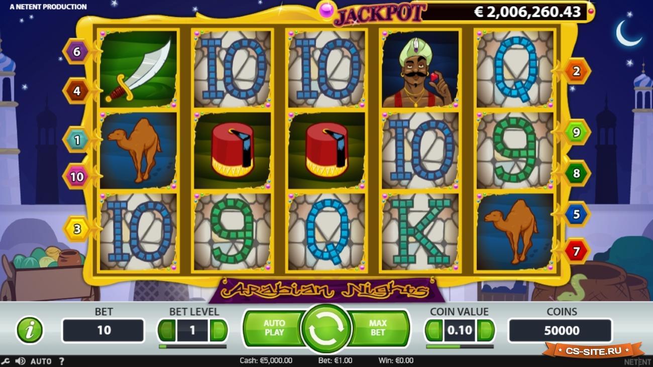 Игровой автомат babooshka