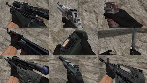 Скачать модели оружия из crossfire для cs 1. 6.