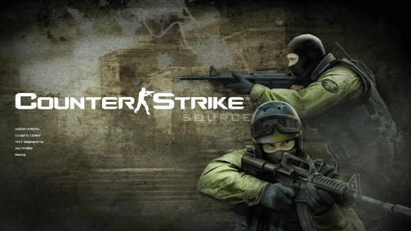 Скачать Counter Strike: Source v34 русская версия